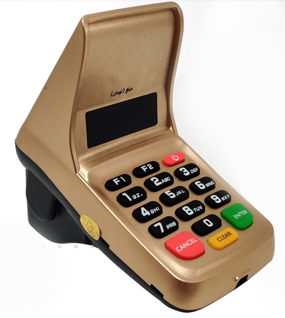 Picture of VQR100 payment machine